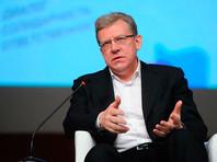 Кудрин назвал двукратное обрушение  курса рубля позором для государства