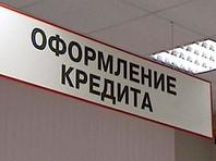 ОКБ: подозрительных заявок на кредиты в России стало почти вдвое больше
