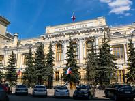 ЦБ РФ лишил лицензии еще один столичный банк