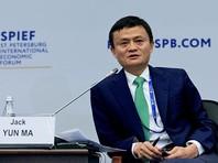 Джек Ма посоветовал россиянам развивать малый и средний бизнес