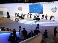 В открытии Петербургского экономического форума примут участие генсек ООН, глава Еврокомиссии и президент Гвинеи