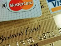 КНР открывает внутренний рынок для Visa, MasterCard и других иностранных платежных систем