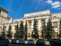 ЦБ усилит контроль за возвратом в РФ валютной выручки и за валютными операциями физлиц