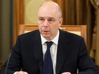 Глава Минфина снова против резкого укрепления рубля
