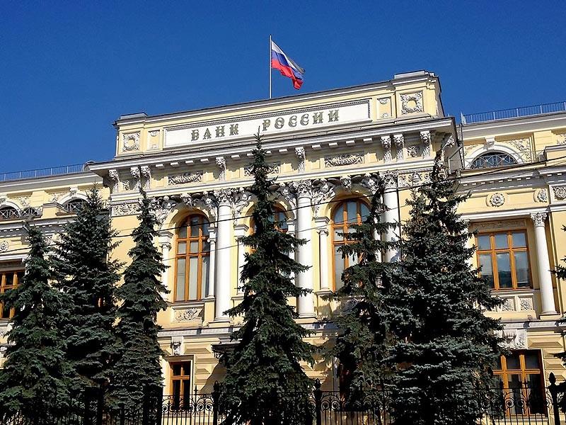 Российский Центробанк запретил работать сразу шести страховым компаниям