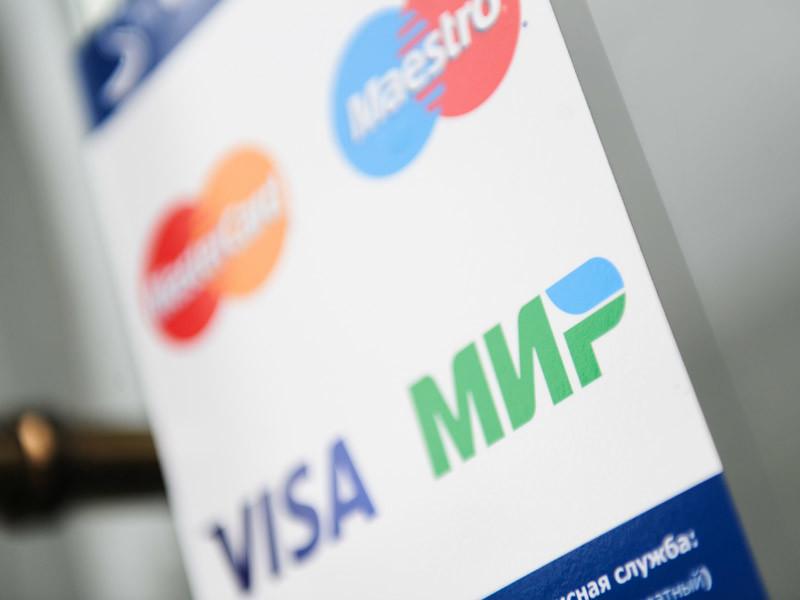 """Национальная система платежных карт (НСПК) """"Мир"""" на начальном этапе использования может быть крайне уязвимой для злоумышленников через дистанционные каналы обслуживания"""