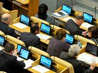 Госдума приняла закон, обязывающий компании раскрыть информацию о своих бенефициарных владельцах