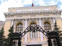 Замминистра финансов: АСВ попросит у Центробанка еще 100 млрд рублей