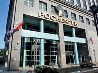 """Суд ЕС готовит заключение не в пользу """"Роснефти"""", пожаловавшейся на санкции в английский суд"""