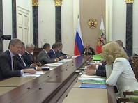 """""""Коммерсант"""": Путин расставит приоритеты в  расходах тающего бюджета"""
