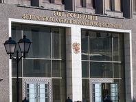 Юристы Совфеда не одобрили намерение правительства скрыть обсуждение приватизации и госзаимствований