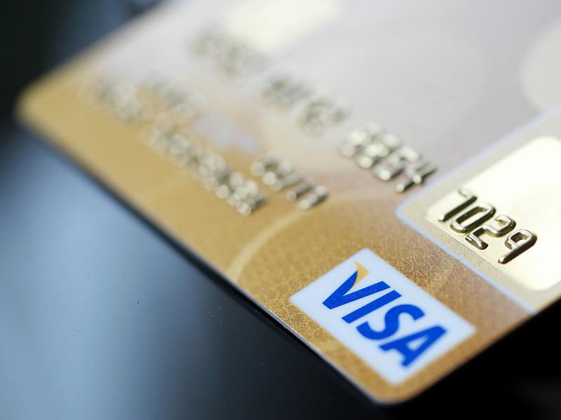 Глава департамента управления рисками Visa в России Олег Скородумов заявил, что в прошлом году объем мошеннических операций по картам Visa снизился до 3 копеек на 1 тыс. рублей по сравнению с 4 копейками в 2014 году