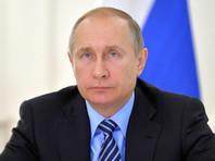"""""""Коммерсант"""": Путин поручил закрыть десять неэффективных особых экономических зон"""