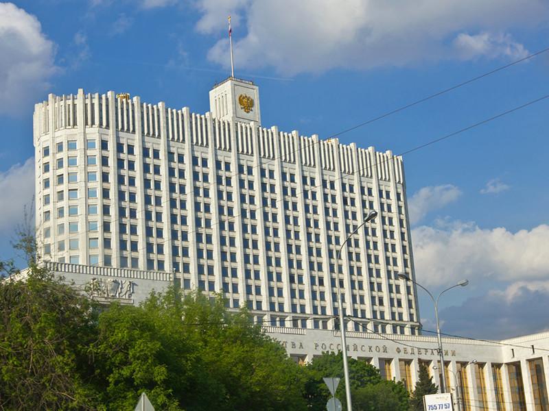 Правительство РФ повысило прожиточный минимум на 324 рубля
