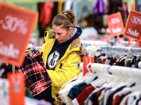Торговые сети  встревожила любовь покупателей к скидкам