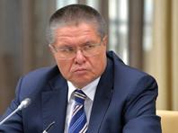 Улюкаев рассказал про два окна приватизации в этом году
