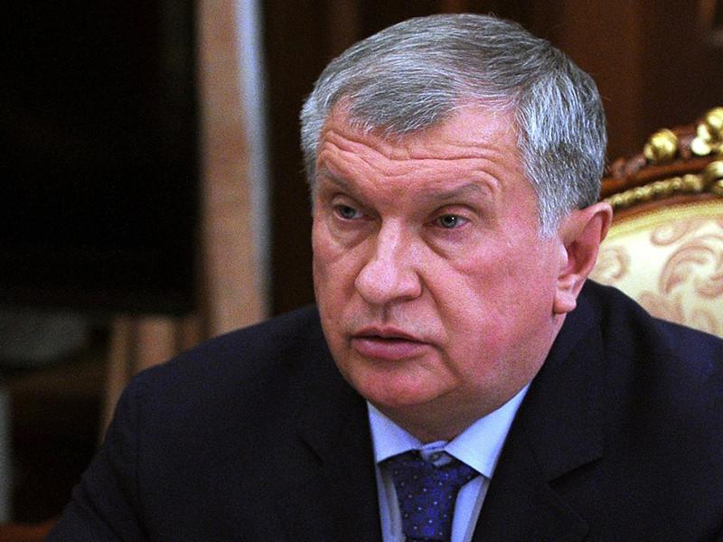 """Сечин рассказал, почему руководители """"Роснефти"""" должны получать зарплату мирового уровня"""