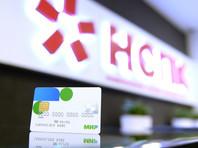 Ранее банкиры провели оценку себестоимости карты и поняли, что она обойдется им в 1,5 раза дороже, чем массовые Visa и MasterCard