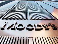 Moody's понизило  прогноз рейтингов Великобритании и подтвердило рейтинги ЕС