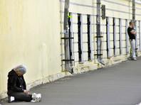 Социальное расслоение раскалывает российское общество сильнее, чем национальные и межрелигиозные отношения