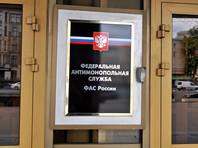"""ФАС попросила """"Аэрофлот"""" объяснить причины дороговизны авиабилетов на Камчатку"""