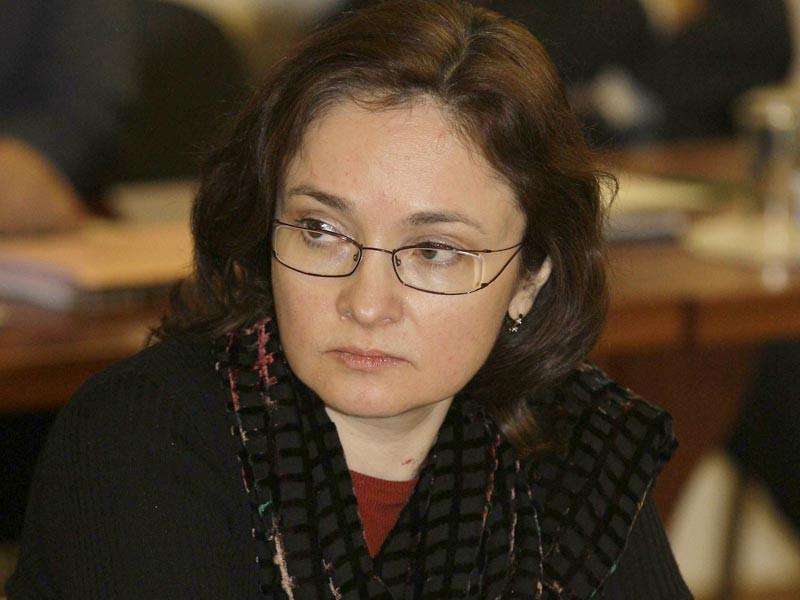 Набиуллина высказалась за изменение бюджетной политики и предупредила об опасности госдолга