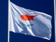 Кипр объявил о готовности обмениваться налоговой информацией с Россией