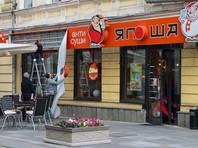 """Суд в Москве признал банкротом компанию, управляющую сетью ресторанов """"Япоша"""""""