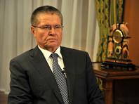 Улюкаев предлагает облегчить процедуры увольнения и повысить пенсионный возраст