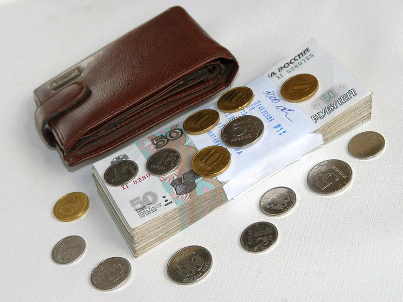 Росстат отметил продолжающееся снижение реальных доходов россиян