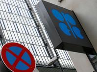 Осторожность и неопределенность: в Вене открылось заседание ОПЕК