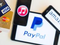 Минфин: Введение НДС для зарубежных продавцов контента и онлайн-услуг принесет в бюджет 10 млрд рублей