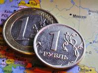 """""""Ведомости"""": РФ теряет позиции на мировых рынках"""