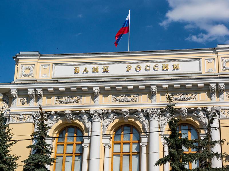 ЦБ задумался о санации банков за счет вкладчиков вместо отзыва лицензии