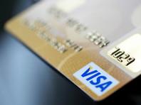 Объемы мошеннических операций по картам Visa в России снижаются