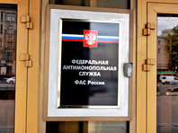 """ФАС занялась специалистами по """"избавлению"""" от кредитов"""
