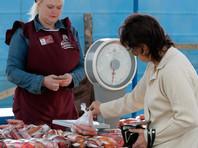 Введение продовольственных карточек для малоимущих россиян откладывается