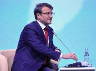 Греф предложит коллегам из других банков  создать сеть по борьбе с киберпреступностью