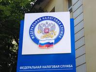 30 июня - последний день амнистии капитала, центральное управление ФНС будет работать до полуночи