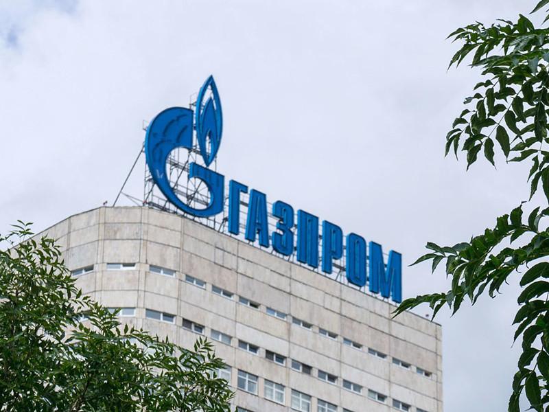 """""""Газпром"""" продает газ в Европе на 20% дешевле рынка"""