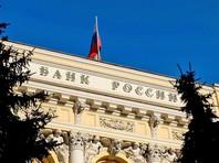 Центробанк отказал в лицензии двум крупнейшим форекс-дилерам России