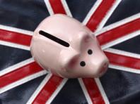 Банк Англии попытается залить панику на финансовых рынках деньгами