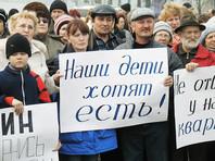 В России растет количество конфликтов и акций протеста из-за задержек зарплаты