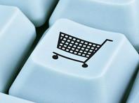 Чиновники задумались об отмене ограничений в сфере интернет-торговли