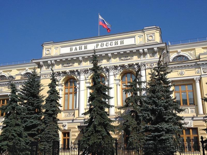 ЦБ РФ оставил ключевую ставку неизменной