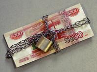 Число банкиров в черном списке ЦБ превысило пять тысяч