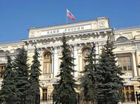 Опрошенные Bloomberg эксперты исключают снижение ключевой ставки ЦБ РФ до выборов