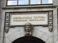 """""""Коммерсант"""": коллекторов будут контролировать судебные приставы и Минюст"""