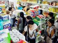 Венесуэла берет кредит почти на полмиллиарда долларов, чтобы пополнить запасы товаров первой необходимости