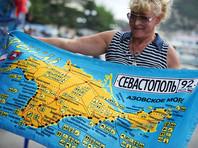 Эксперты ВШЭ считают Крым единственным недепрессивным регионом России